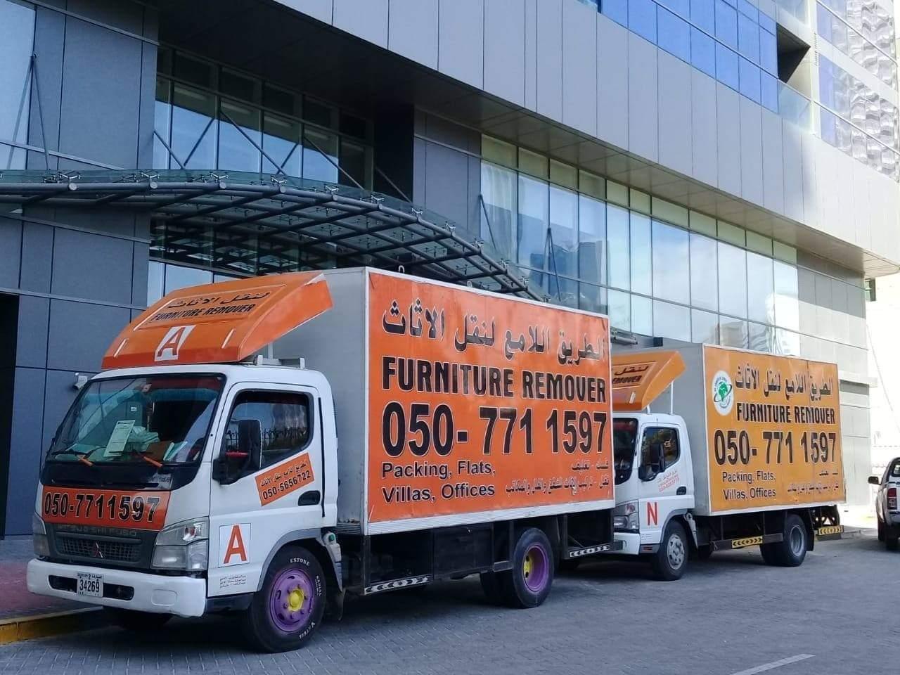 نقل اثاث الرويس - شركة متخصصة بنقل الاثاث في الرويس