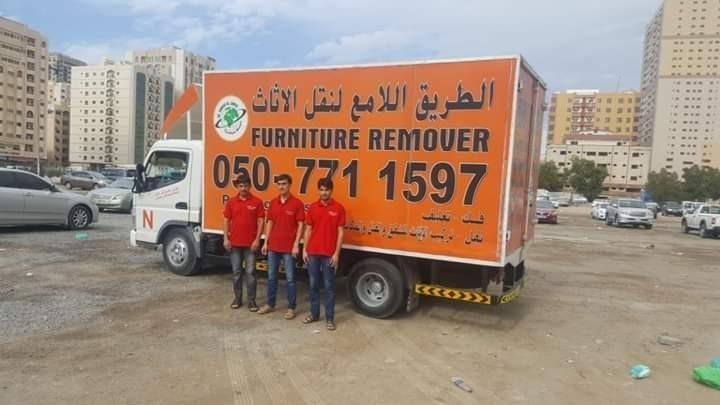 نقل اثاث ابوظبي